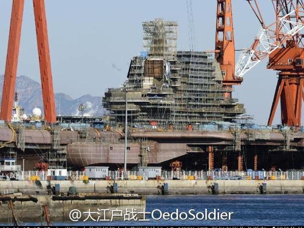 中国航母泄密 解放军抓捕日本间谍