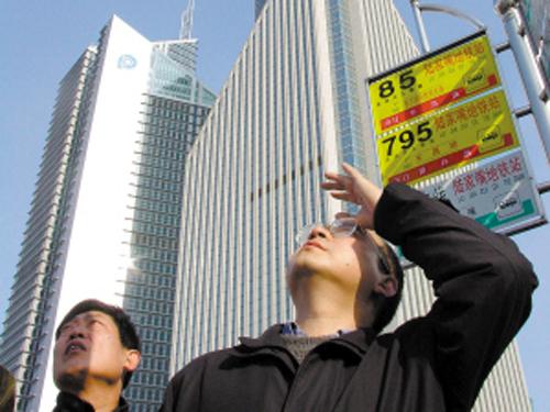 中国城市  霸占全球房价涨幅排名前8名