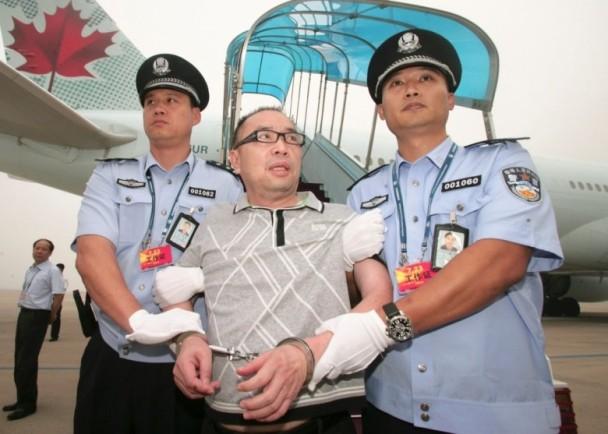 赖昌星告海关:扣押财产未交国库阻减刑