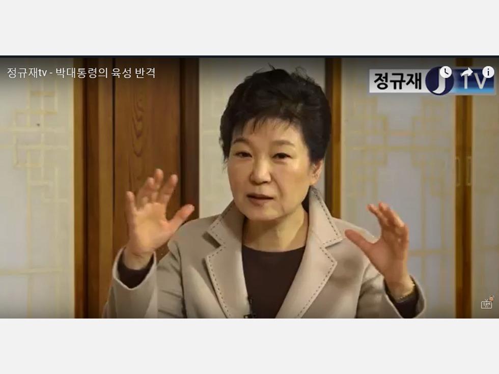 朴槿惠恐吓言论引发轩然大波