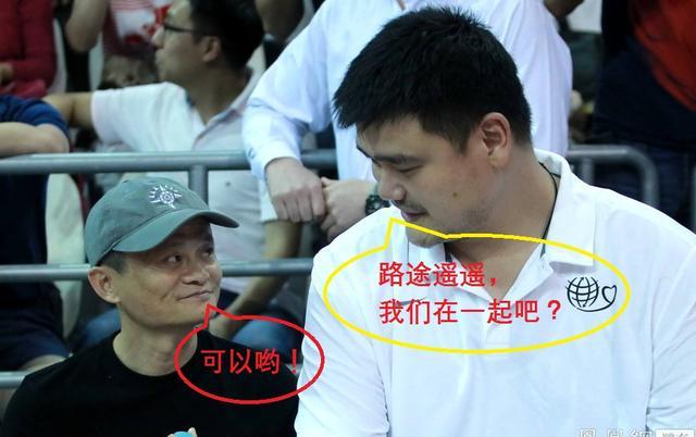 姚明邀马布里马云王健林加盟篮协