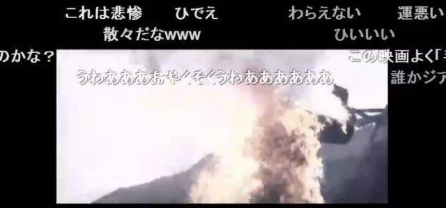 日本网友为啥集体向这中国战争片致敬?