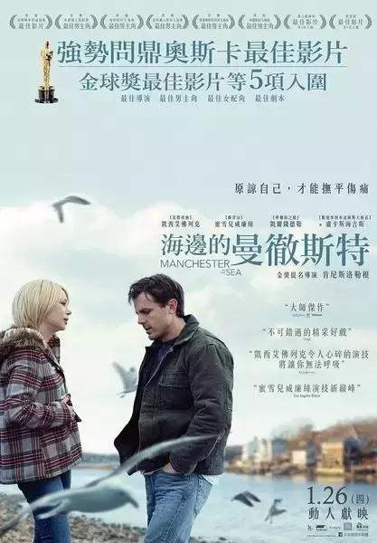 美国版《活着》,今年的奥斯卡最佳影片我就赌它!