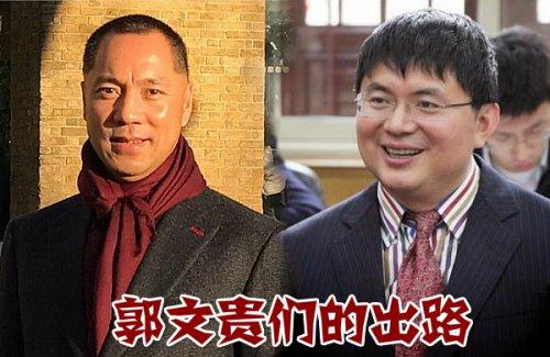 郭文贵称肖建华被押返大陆做污点证人
