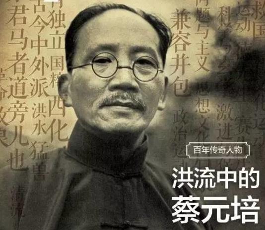 北京大学是贩毒、卖淫、暗杀恐怖的巢穴