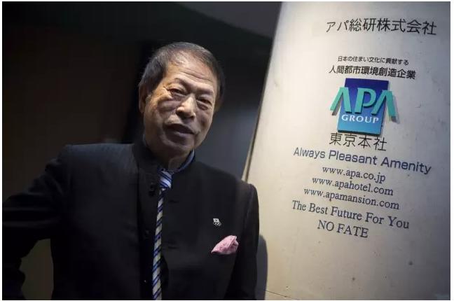 日本APA酒店恐惧白种人
