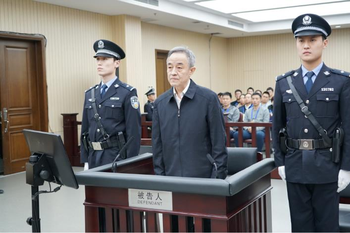 受贿超亿元 最高法原副院长奚晓明判无期