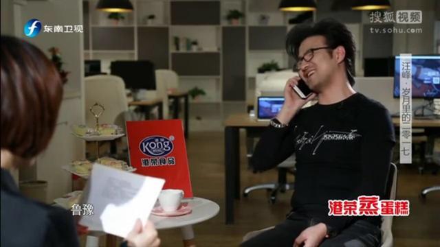 """汪峰节目被爆章子怡每隔一小时就""""查岗"""",原来国际章如此粘人啊"""