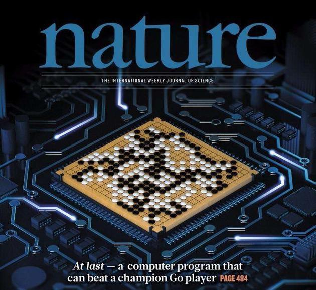 Nature 刊发AlphaGo的论文文章