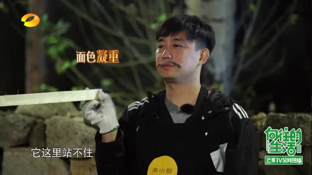 何炅和黄磊真的关系那么好吗?这个节目里的一幕能看出点端倪!