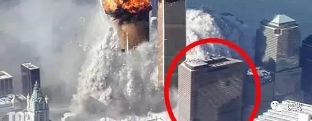 川普一鸣惊人:911是美国制造的大骗局