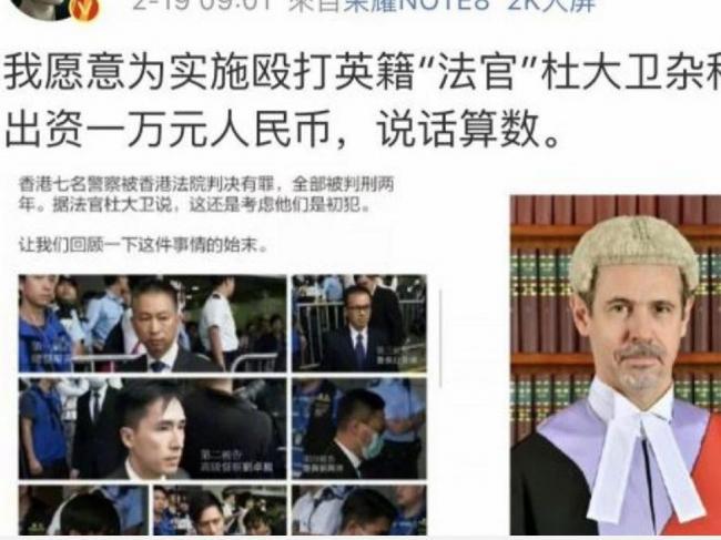 解放军少将之子悬赏1万  找人打香港法官