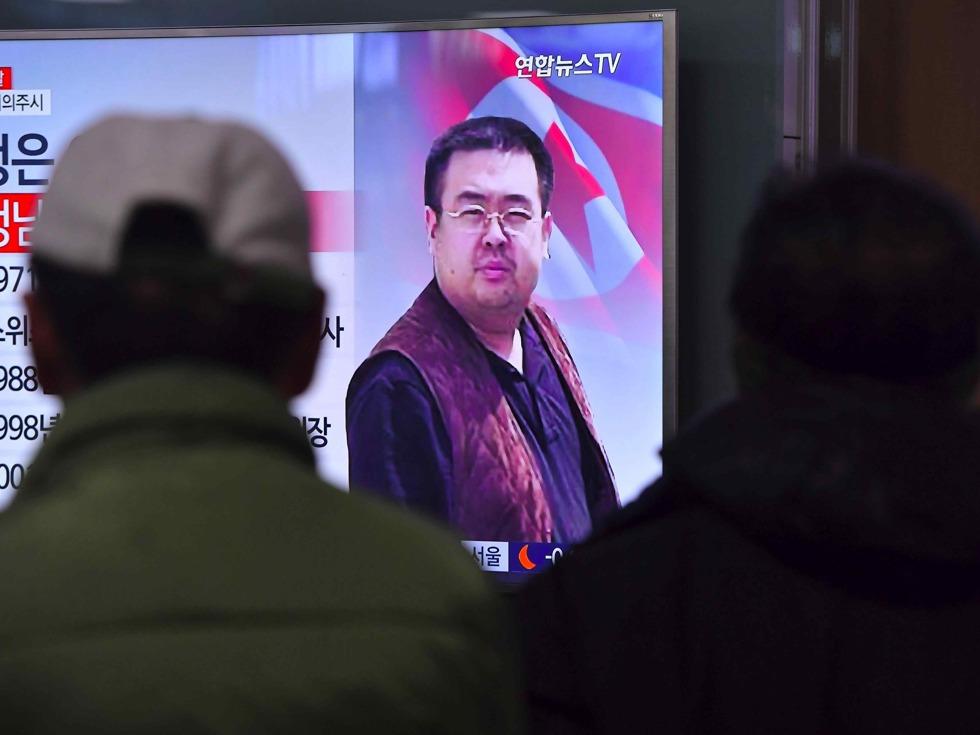 北京观察:金正男之死与中朝关系猜想