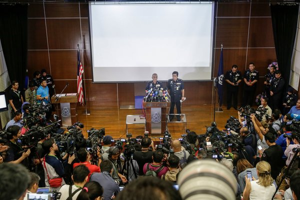 至少11人涉金正男案 5名朝鲜人在逃