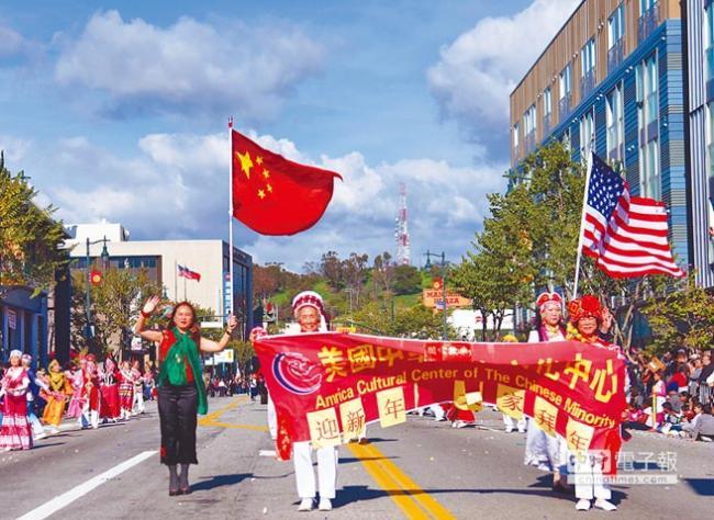 中国做老大   世界大不同  美国需留后路