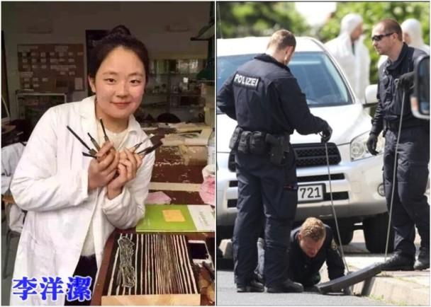 留德女生李洋洁案 律师质疑被告母亲病假条