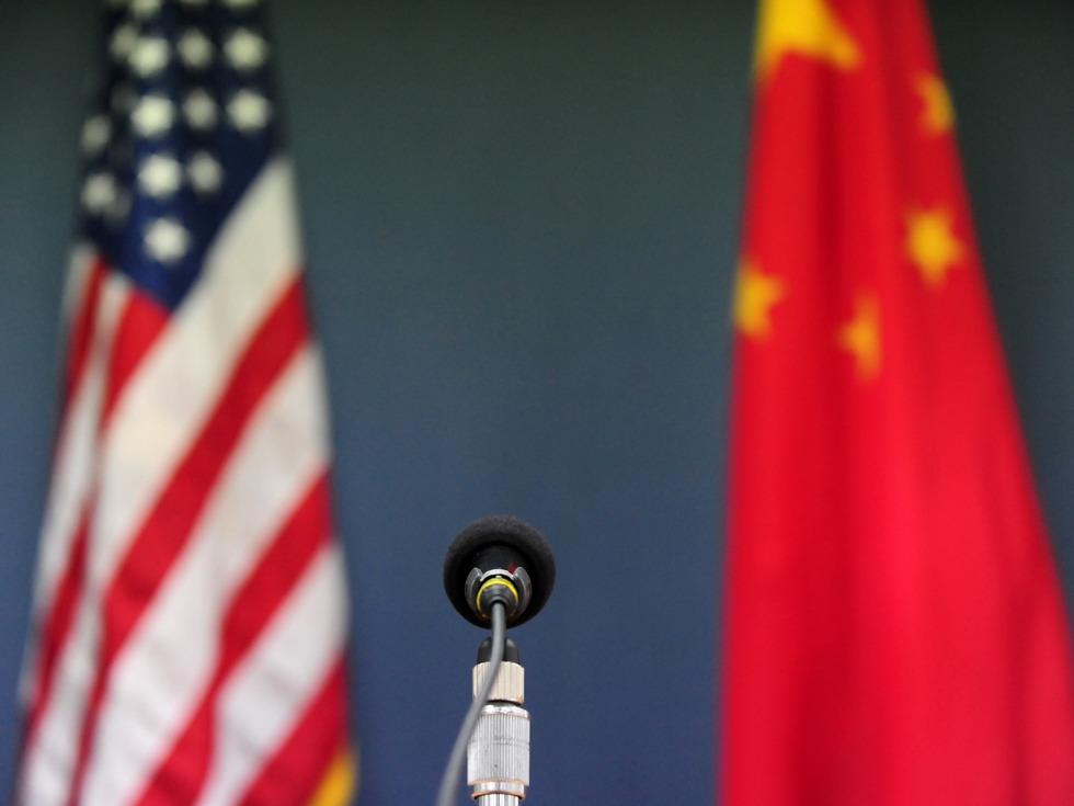 杨洁篪与美国国务卿蒂勒森通电话