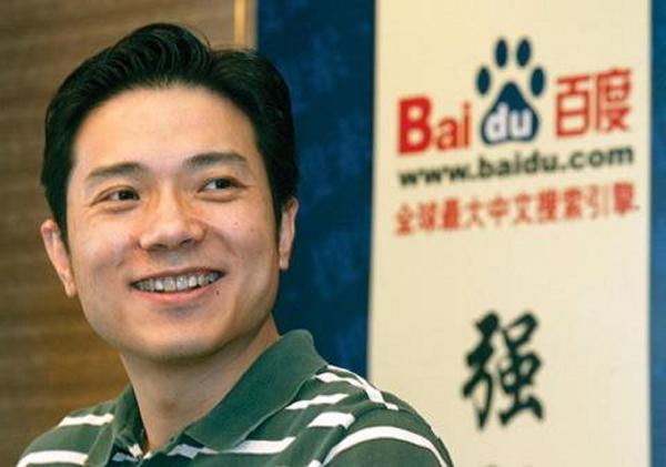 传百度李彦宏遭限制出境 北京上万人被波及