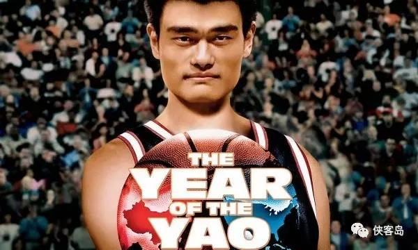 姚明全票当选中国篮协主席  意义何在