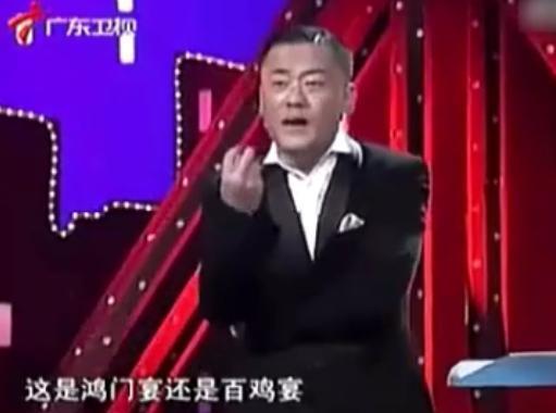 周立波暗讽《非诚勿扰》 建议改名百鸡宴
