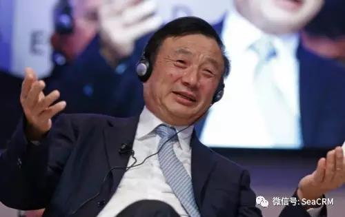痛批华为   任正非自曝家丑