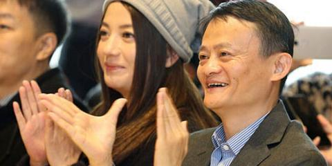 赵薇玩大了 被政府调查 马云跟着背黑锅
