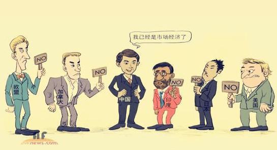 WTO新协定诞生 让美国后悔吧