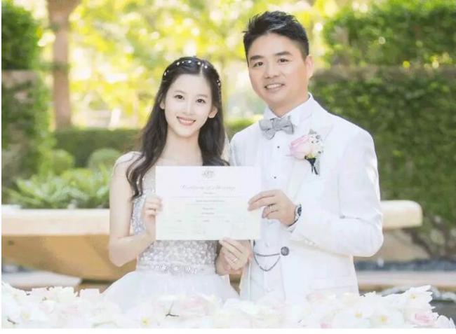 奶茶妹刘强东:女人有权选有面包的爱情