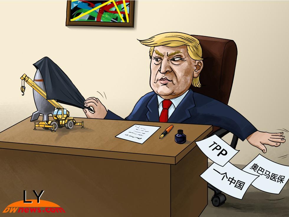 救活TPP?中国罕见参会或只是旁听
