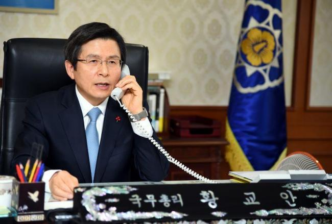 代总统黄教安宣布  不参加韩国总统大选