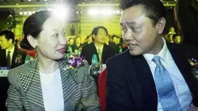 前中国首富狱中购上亿纽约豪宅 网上炸锅