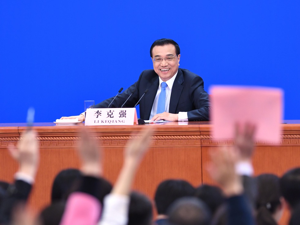 G20财长会议 中国成变局中唯一确定因素