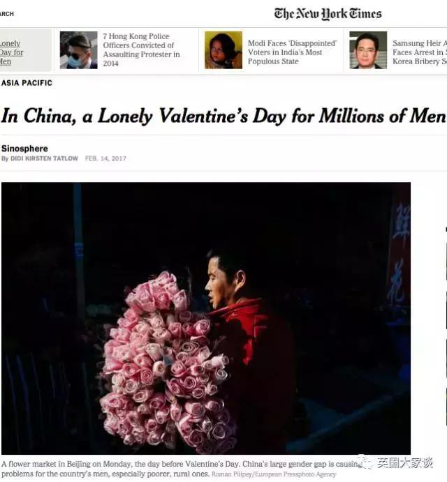"""BBC、纽约时报聚焦中国""""剩男""""!别担心,洋妞已做好了准备!"""