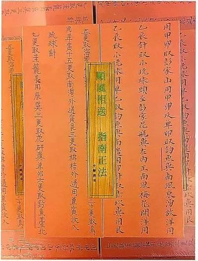 铁证:钓鱼岛是中国固有领土又一证据发布