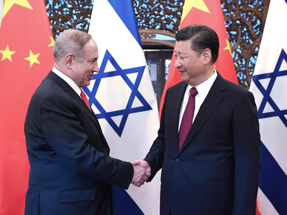 习近平会见以色列总理 两国关系升级