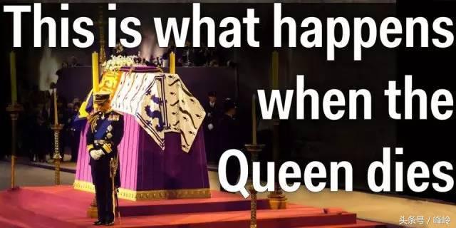 英王室公布女王葬礼流程,整个英国都不干了!