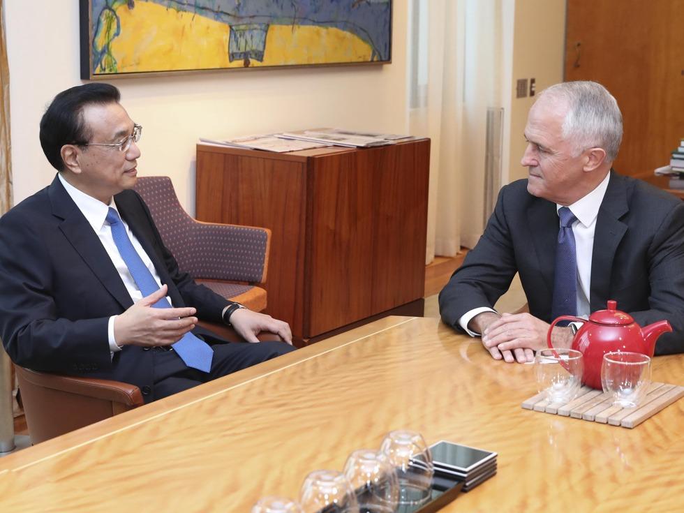 李克强先于美副总统访澳 只为谈经济?