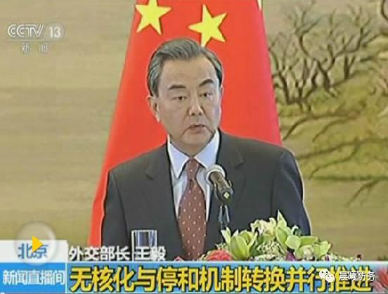 各种建议没人理 中国已沦为朝鲜局势外人