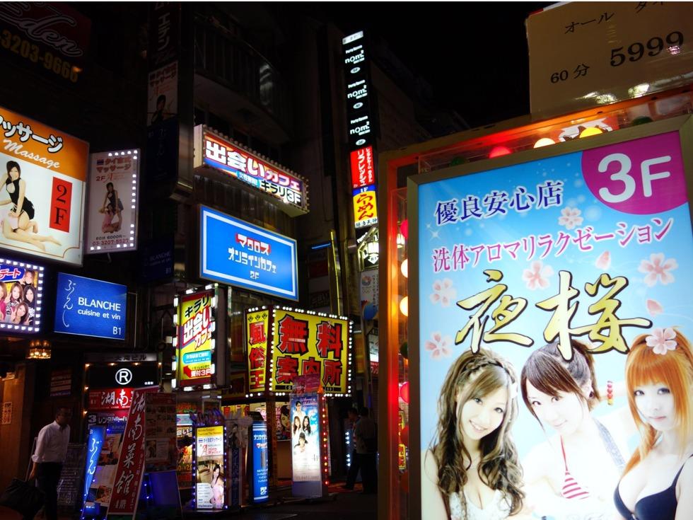 中国女留学生东京卖淫黑幕 老板原来是他