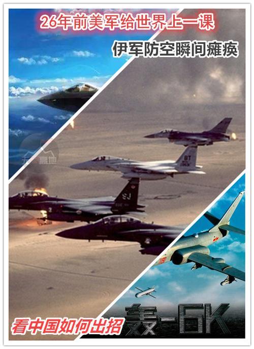 东风导弹已不足以应对萨德,中俄怎办?