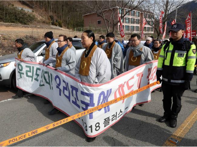 韩政府:中国行为践踏侮辱韩国家尊严