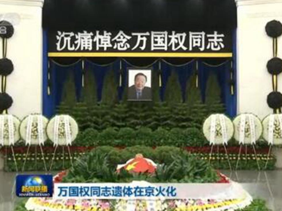 胡锦涛现身江泽民留名 习领众常委现葬礼
