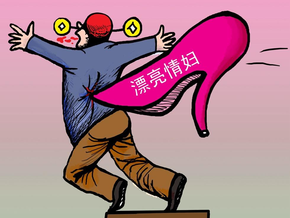 中国正部级高官与女星情史被曝光