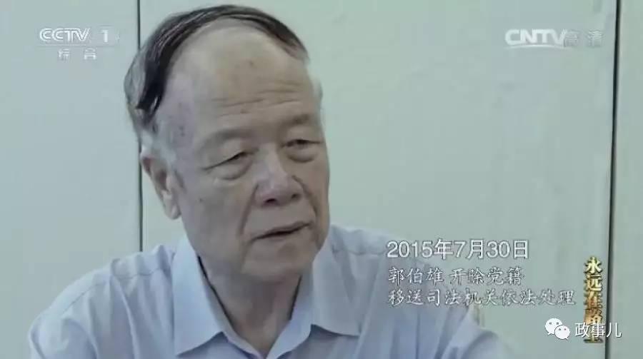 郭徐挑战军委主席负责制 曾推三阻四