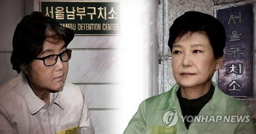 朴槿惠狱中喊冤:我被崔顺实利用了