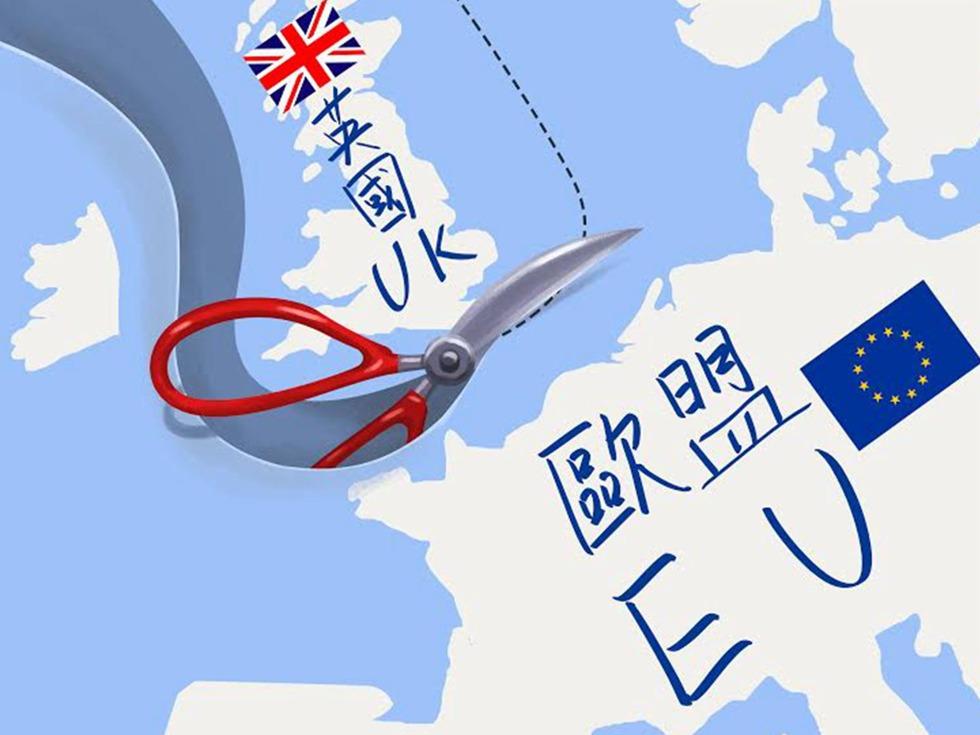 英议会报告:中俄或干预英国脱欧公投