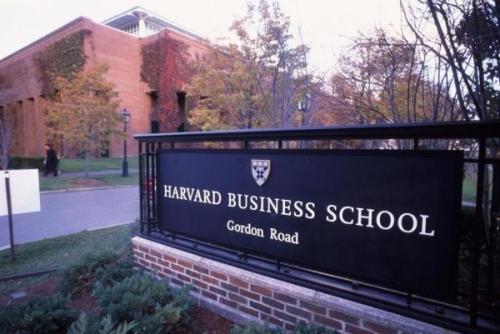 哈佛商学院如何变成培养贪婪的学校?