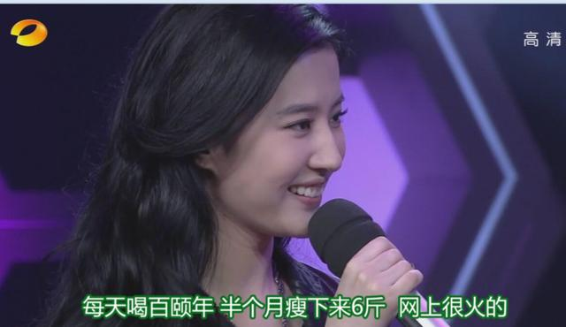 韩国女星嫁到中国好幸福,中国的刘亦菲就没那么幸运了