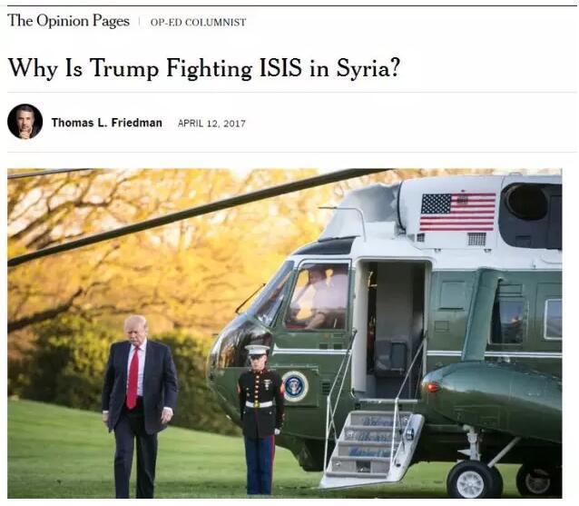 想炸就炸想杀就杀!《纽约时报》这篇文章真心不要脸!