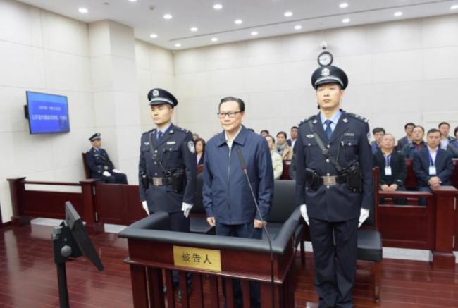 向令计划行贿761万   潘逸阳获刑20年